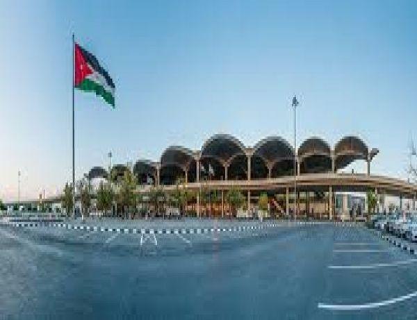 QUEEN ALIA AIRPORT (QAIA)