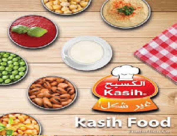 KASIH FOOD PRODUCTION