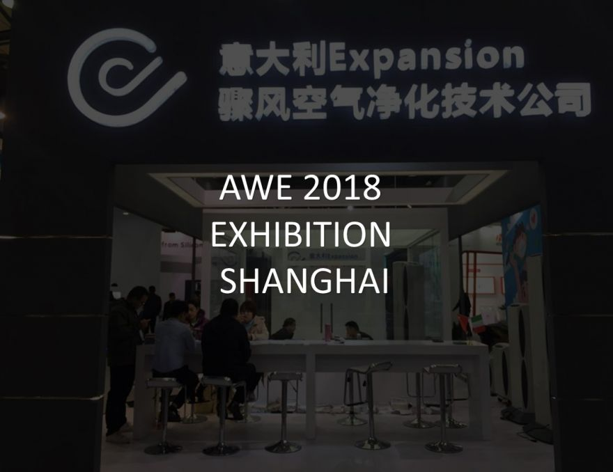 AWE 2018 Exhibition in Shanghai